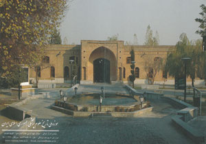 Visit to the Iranian National Museum of History of Medicine