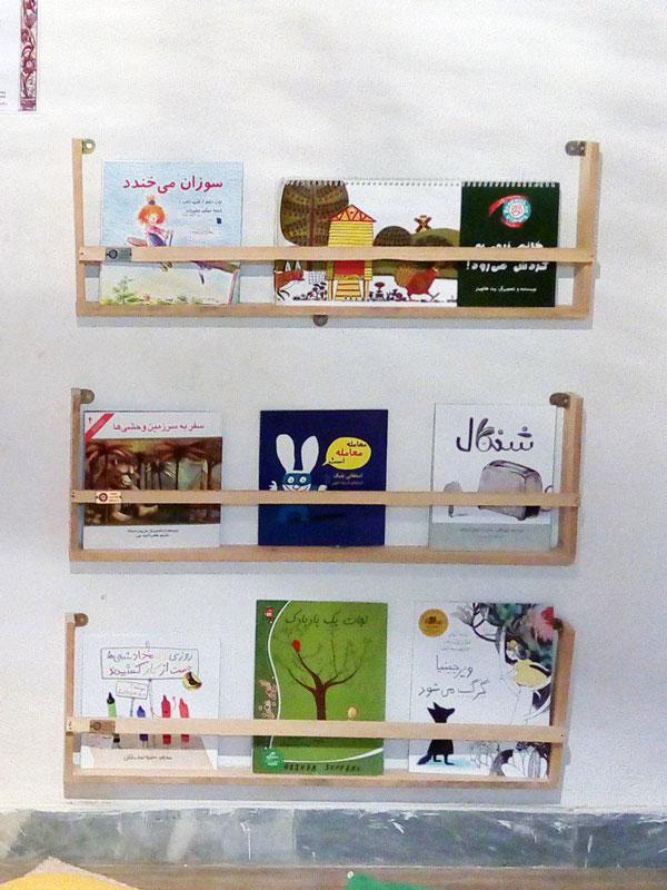 کتابخانههای چوبی با من بخوان
