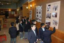 Historical Exhibition on Iranian Childhood Culture