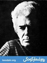 احمد شاملو، شاعری پیشرو و انقلابی