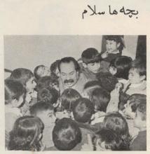 اولین برنامه کودک رادیو