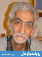 فریدون جهانشاهی قاجار، تصویرگر کتابهای کودکان