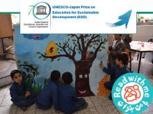 برنامه «با من بخوان» نامزد جایزه آموزش برای توسعه پایدار یونسکو