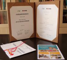 IBBY-Asahi award was received by Read with Me representatives in IBBY International Congress