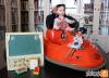 تازه های موزه تاریخ فرهنگ کودکی
