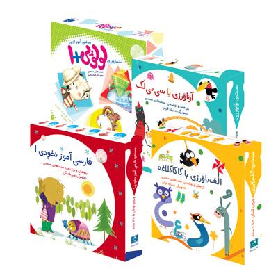 کتابهای آموزش خلاق از راه ادبیات کودکان